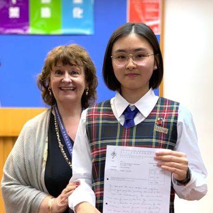 「第七十一屆香港學校朗誦節」